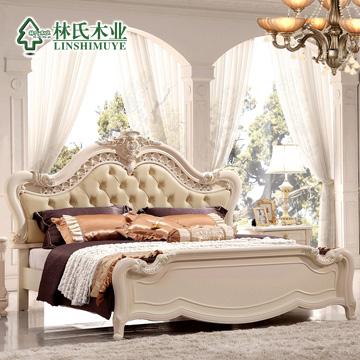 林氏木业 k0723仿古白组装式架子床欧式 床