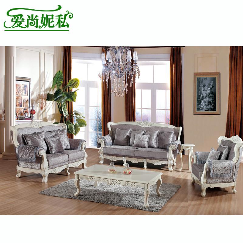 爱尚妮私 u形面料油漆工艺烤漆雕刻橡木移动棉海绵风景欧式 沙发