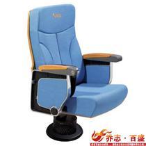 深蓝色 QZ-HJ9624礼堂椅