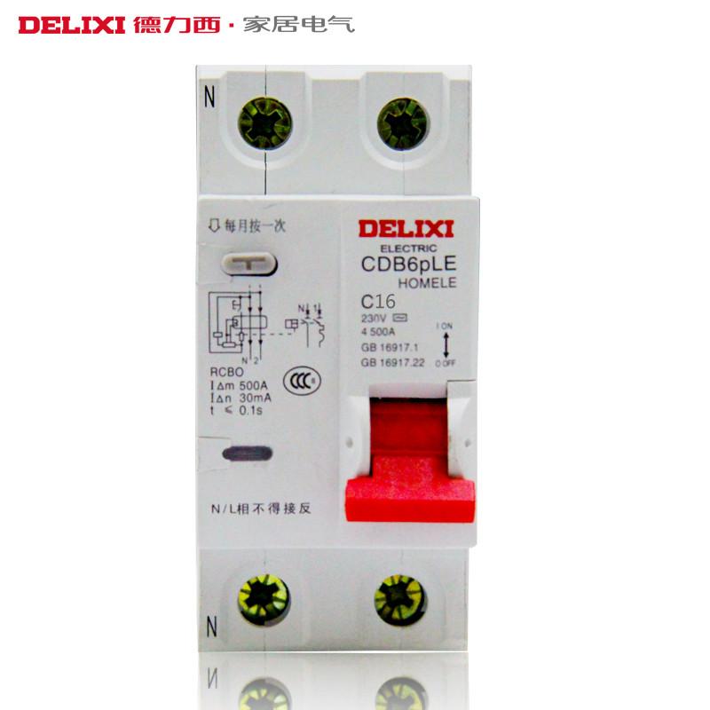 dlx断路器漏电保护器