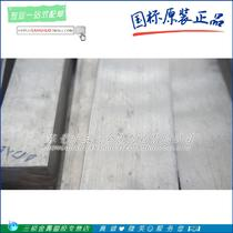 304 316不锈钢板钢材