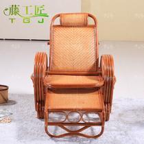 植物藤成人田园 藤椅