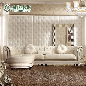 林氏木业 真皮u形木质工艺拼板移动海绵欧式 沙发
