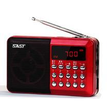 单波段数字调谐便携式锂电池全国联保 收音机