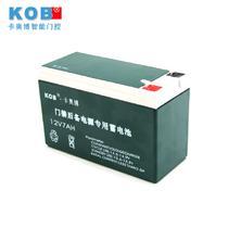 通讯 KT-P7AH蓄电池