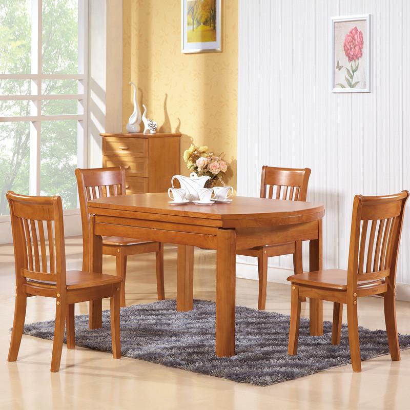 阿蒂斯 海棠色茶色原木色框架结构橡胶木艺术圆形简约