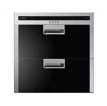 方太 ≤75℃臭氧、紫外线消毒 消毒柜