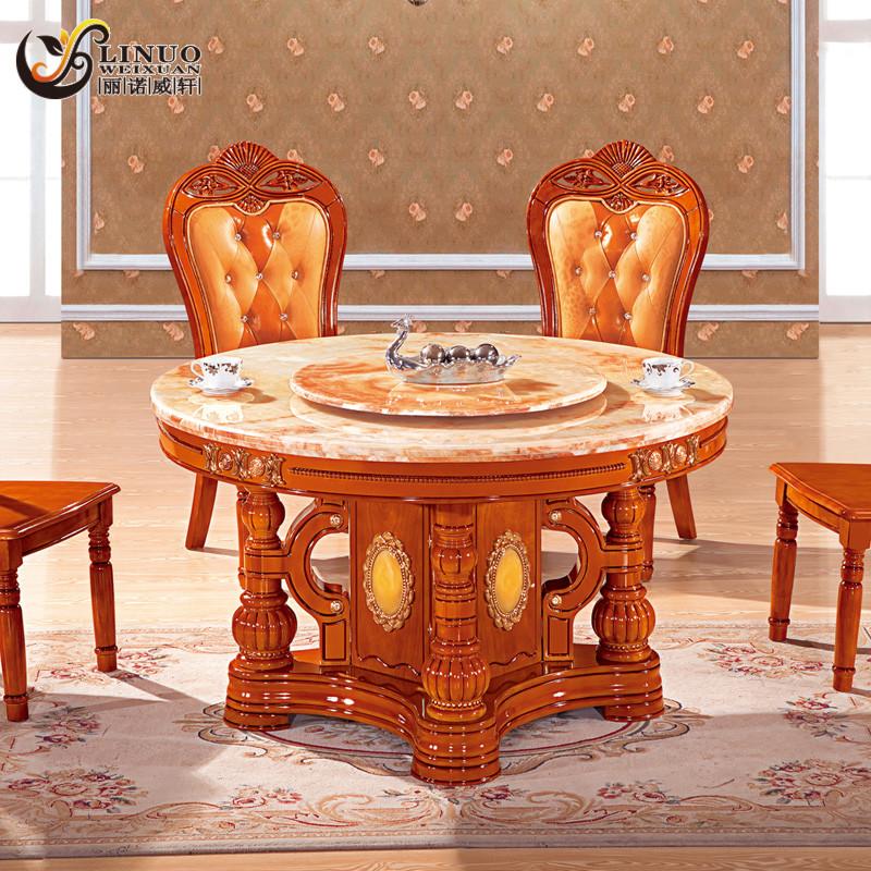 丽诺威轩 组装大理石支架结构橡木艺术圆形欧式 a585-1餐桌