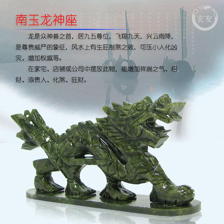 玄友 石材动物桌面摆件开光现代中式 摆件