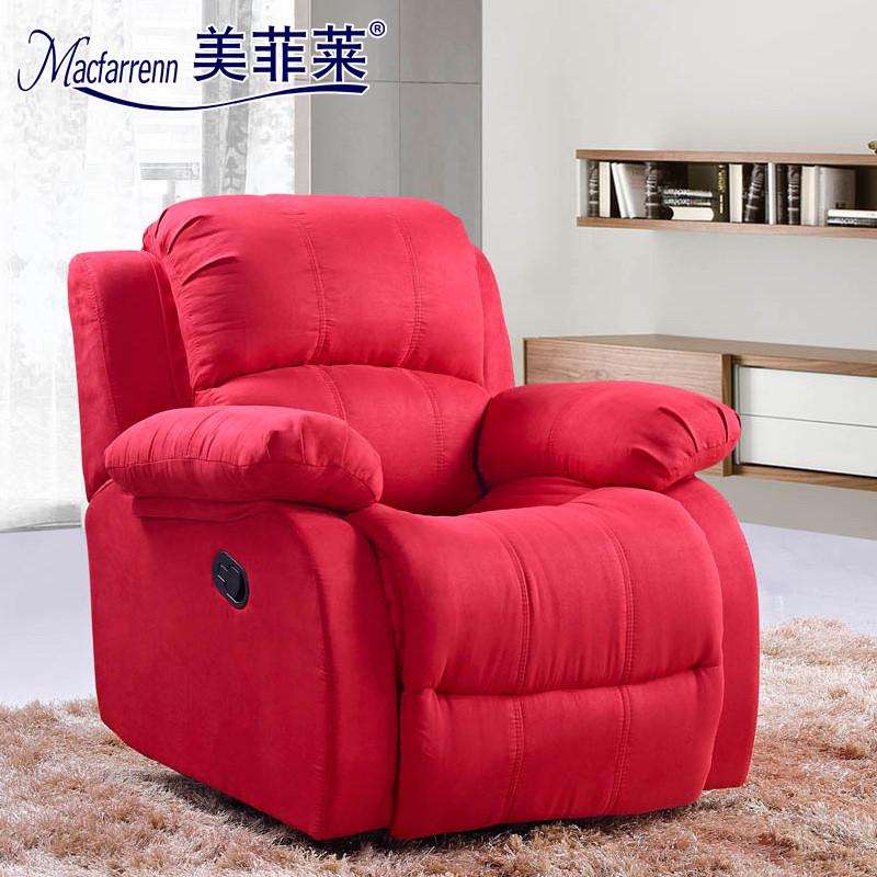 美菲莱 木单人(如图/可换色)多功能绒质海绵简约现代 沙发