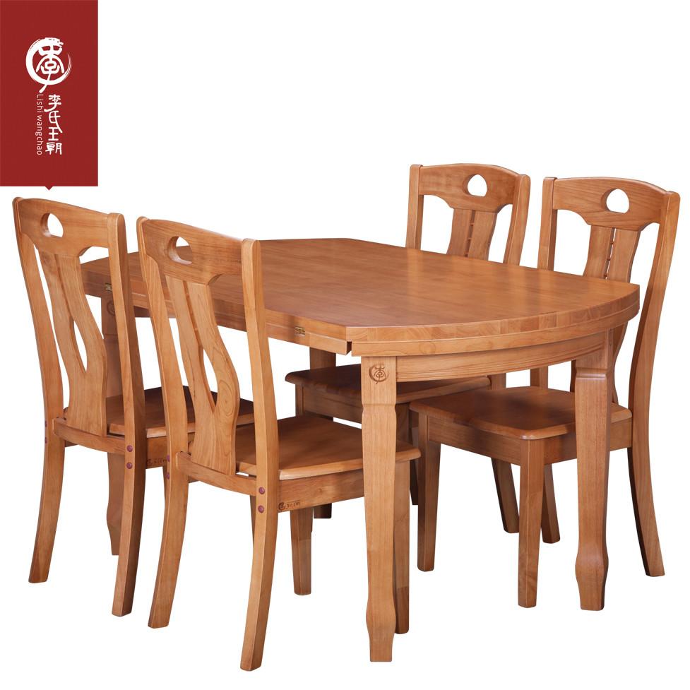 李氏王朝 折叠组装框架结构橡木拆装艺术圆形简约现代 餐桌