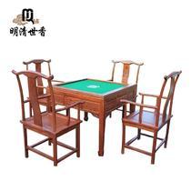 整装电动框架结构榆木多功能植物花卉明清古典 麻将桌