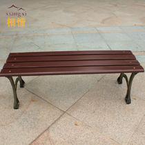 实木支架结构拆装艺术田园 公园椅