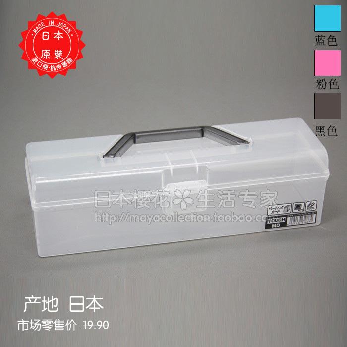 浪漫?;?黑色粉色蓝色塑料 收纳盒