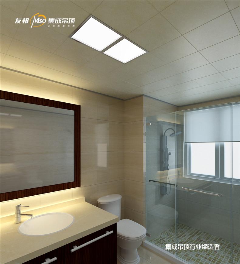 友邦 铝艺术造型板 6平方米卫生间b扣板
