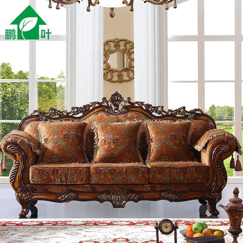鹏叶 沙发组合u形免烫处理木质工艺雕刻橡胶木拆装混纺海绵欧式 沙发