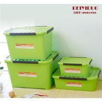 塑料 166-168收纳箱