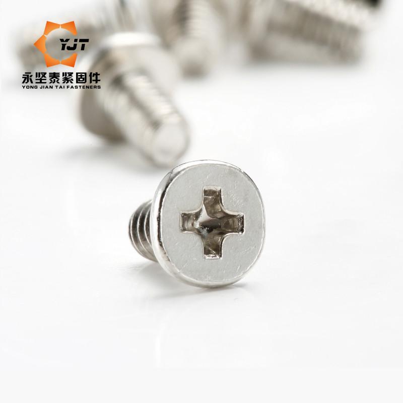 永坚泰 碳钢圆形 紧固件螺钉