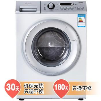 荣事达 全自动滚筒rg-f6001w洗衣机不锈钢内筒 洗衣机
