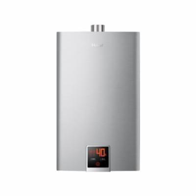 海尔 强排式天然气非防冻型18KW10升/分电脉冲自动点火LED恒温功能,冷凝功能机械版1级倍凝 热水器