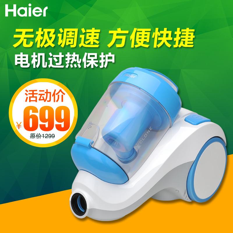 海尔 银灰色旋风尘盒/尘桶 吸尘器