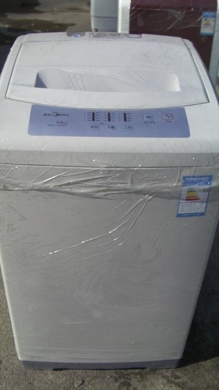 美的 全自动波轮MB50-3006G洗衣机不锈钢内筒 洗衣机