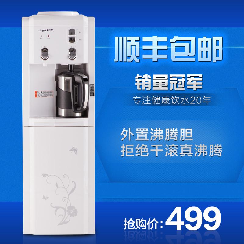安吉尔 立式柜式50Hz 饮水机