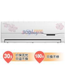 白色冷暖三级壁挂式空调52dB1匹 空调