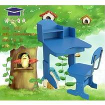 人造板麻面密度板/纤维板三聚氰胺板框架结构多功能儿童简约现代 王博士-1学习桌