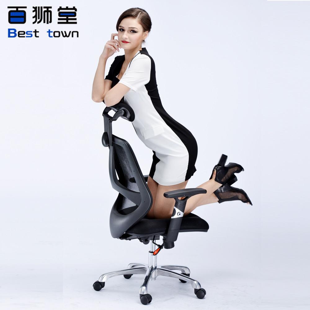 百狮堂人造板固定扶手升降扶手铝合金脚钢制脚网布密度板纤维板-电脑椅