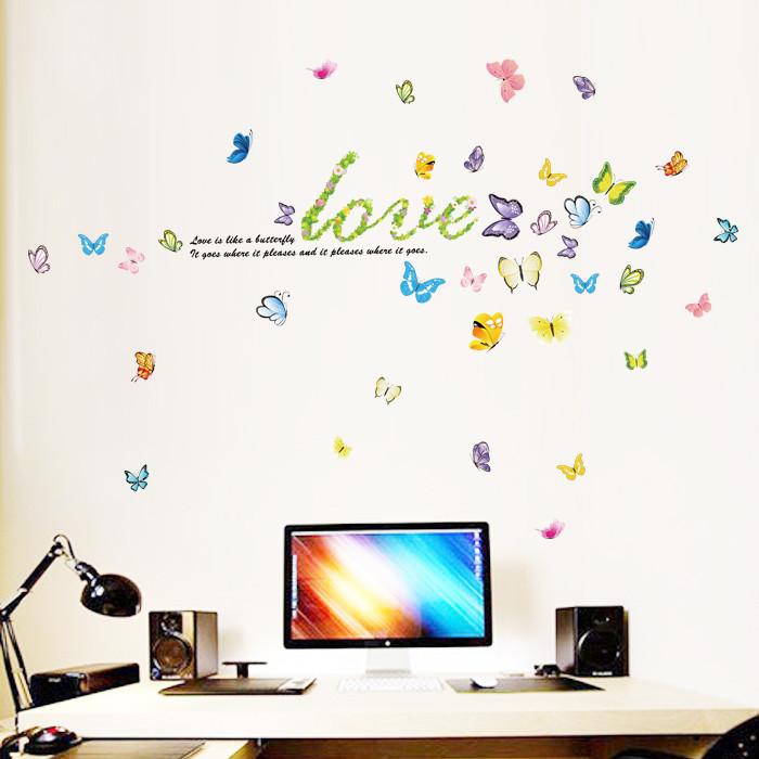 泡泡鱼可爱蝴蝶平面墙贴风景墙贴