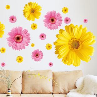 趣迪黄色玫红色平面墙贴植物花卉墙贴