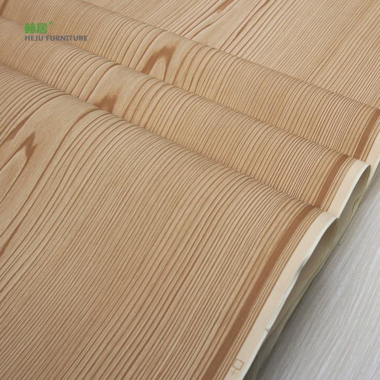 赫居 障边纸 木纹顶纸榻榻米
