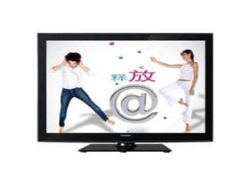 长虹46英寸1080p网络电视ips(硬屏) 电视机