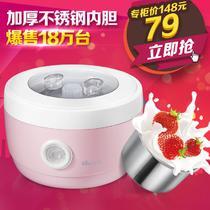 粉红色酸奶50Hz SNJ-5372酸奶机