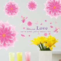 平面YM6004墙贴植物花卉 墙贴
