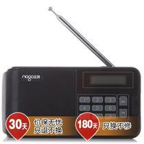 爵士黑工程塑料1.5寸中文显示屏 收音机