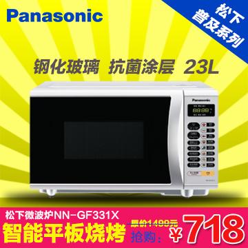 松下 白色平板式微电脑式 NN-GF331XXPE微波炉