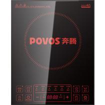 触摸式黑色微晶面板Povos/奔腾全国联保二级 CG2195电磁炉
