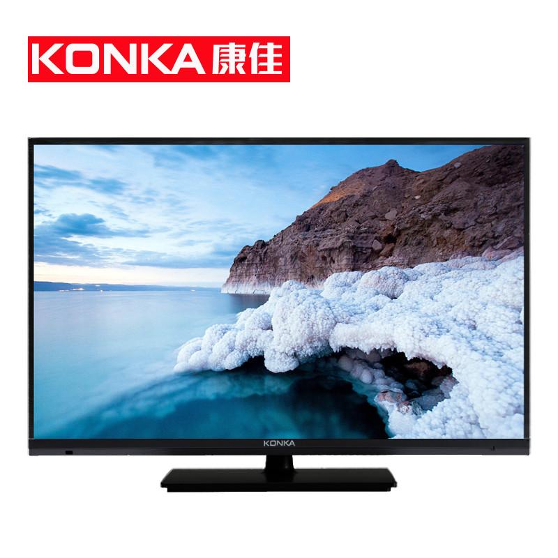 康佳英寸液晶电视(软屏)电视机