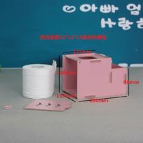 S004纸巾盒