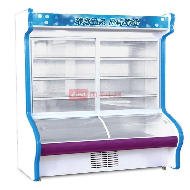 华美 白色冷藏机械式定频台 冷柜