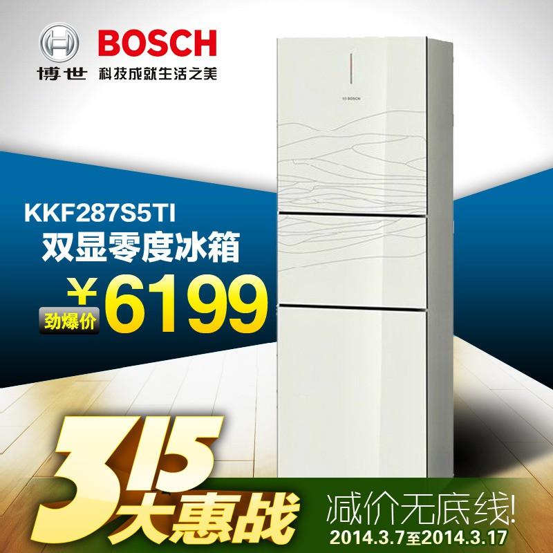 博世 双开门三门定频一级冷藏冷冻KKF287S5TI冰箱 冰箱