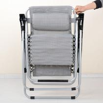 浅灰色金属铁成人简约现代 折叠椅