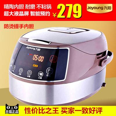 九阳 方形煲微电脑式 JYF-40FS09电饭煲
