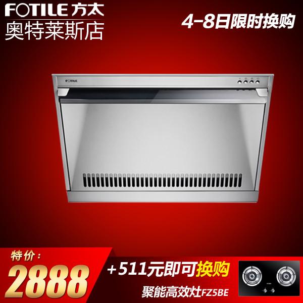 方太 银灰色白炽灯56dB(A)烤漆钢板近吸式 抽油烟机