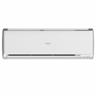 海尔 白色冷暖三级壁挂式空调大1匹38dB 空调