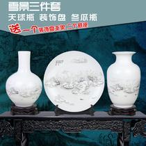 陶瓷台面sjt-d19花瓶小号现代中式 花瓶