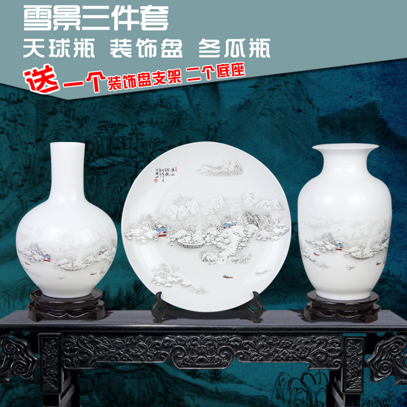 欢畅 陶瓷台面sjt-d19花瓶小号现代中式 花瓶
