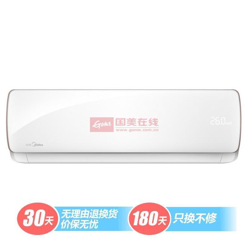美的 白色冷暖变频祥典壁挂式二级 空调